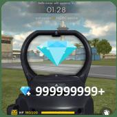 Diamond Calculator