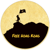The Revolution of Our Times I 89.65 APK