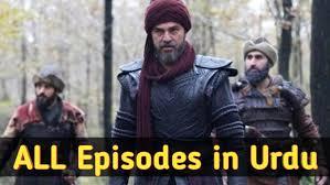 Ertugrul Ghazi Drama Urdu Apk