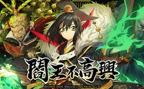 対魔忍 RPGX Taimanin Asagi apk Latest version 1.6.5 free download for Android