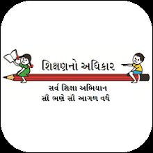 Shala Swachhta Gunak - Gujarat Apk