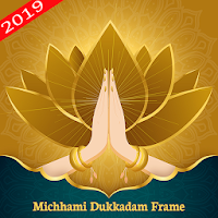 Michhami Dukkadam Frame – Mahavir Jayanti 2020 APK [paryushan jain] free download For Android