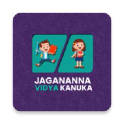 Jagananna Vidya Kanuka APK