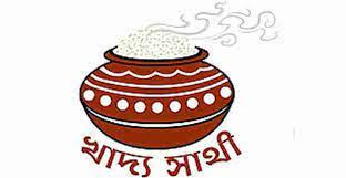 Khadya Sathi ekyc APP