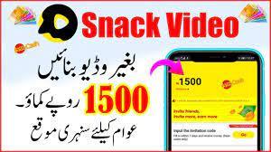 Earn 200$ from SnackVideo