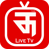 ThopTV Download quora